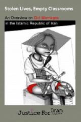 زنگ خطر!      نگاهی به ازدواج دختربچه ها در جمهوری اسلامی  ایران